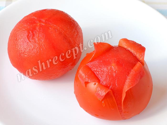 чистим помидоры от кожицы - chistim pomidory ot kozhitsy