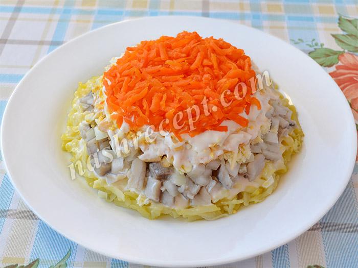 сельдь под шубой: слой моркови