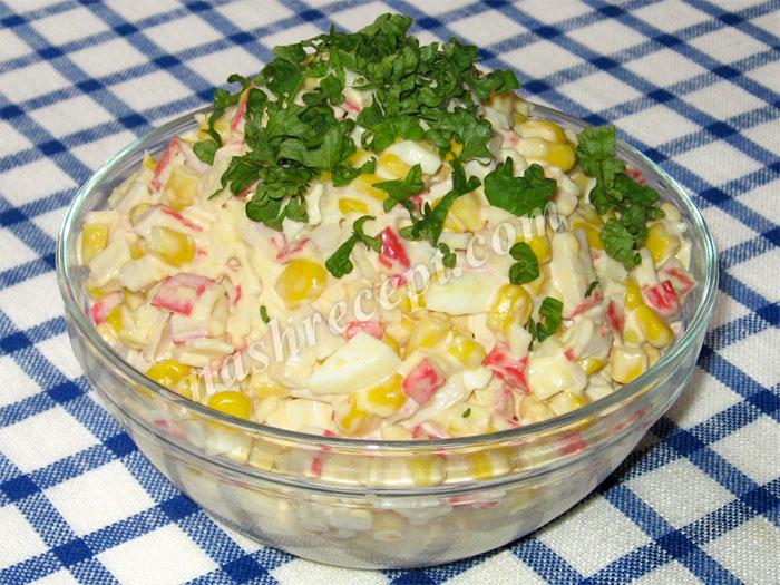 салат с крабовыми палочками и кукурузой - salat s krabovymi palochkami i kukuruzoy