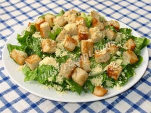 рецепт оригинального салата цезаря