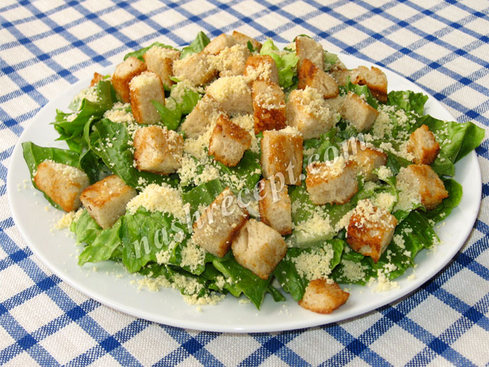 салат Цезарь с сыром пармезан - salat Caesar s syrom parmezan