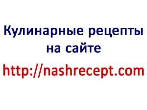 суп из чечевицы - sup iz chechevitsy