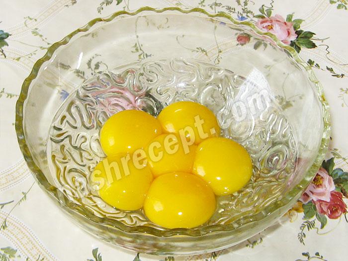 желтки для бисквита