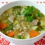 Суп перловый с мясом