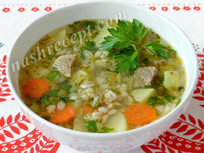 перловый суп с мясом - perlovyi sup s myasom
