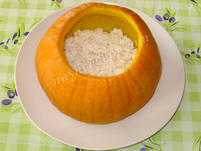 фаршируем тыкву: слой риса - farshiruem tykvu: sloy risa