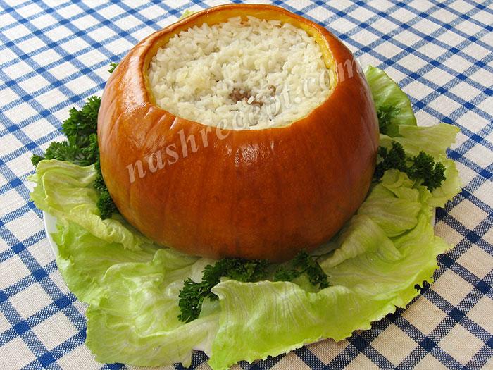 тыква фаршированная рисом и мясом - tykva farshirovannaya risom i myasom