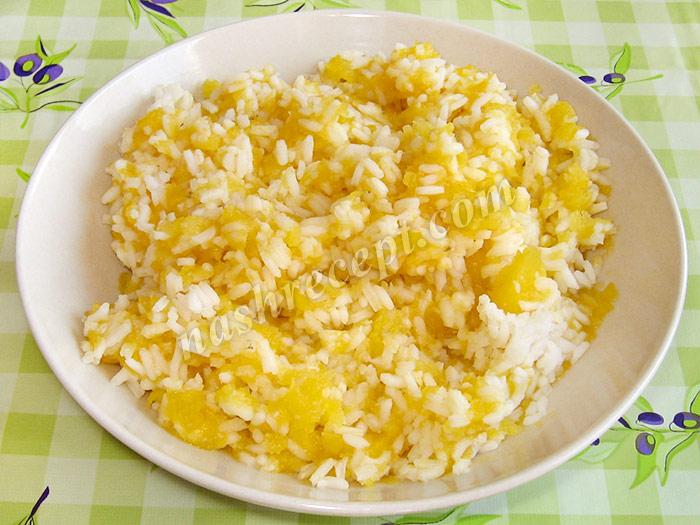 рис с мякотью тыквы - ris s myakotiu tykvy