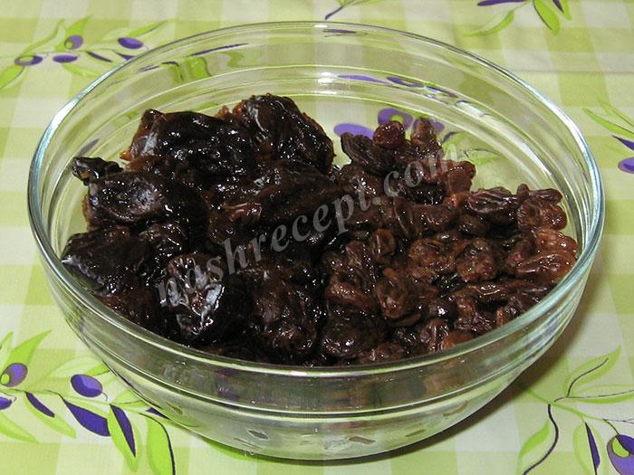 чернослив и изюм - chernosliv i izium
