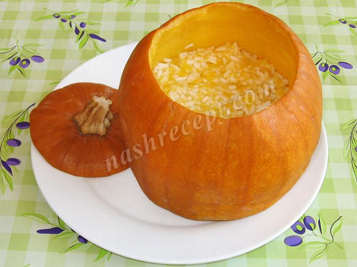 фаршируем тыкву: слой рисовой начинки - farshiruem tykvu: sloy risovoy nachinki