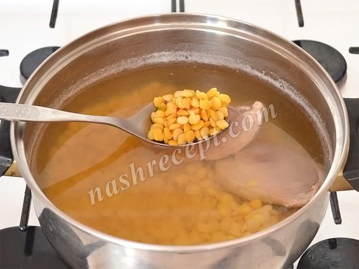 горох и мясо для горохового супа - goroh i myaso dlya gorohovogo supa