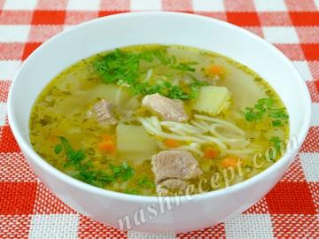 суп с мясом рецепт