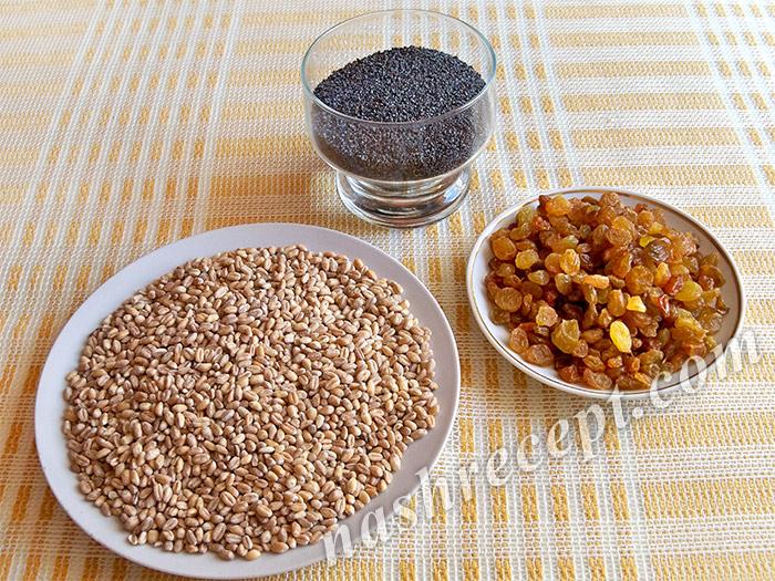 пшеница, мак и изюм для кутьи - pshenitsa, mak i izyum dlya kutyi