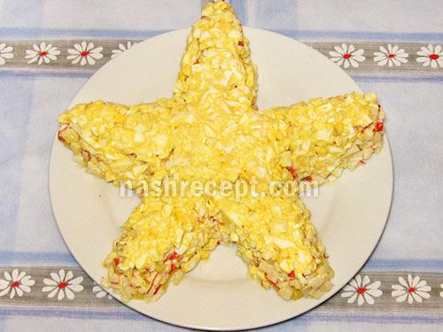 салат морская звезда яйца - salat morskaya zvezda yaytsa
