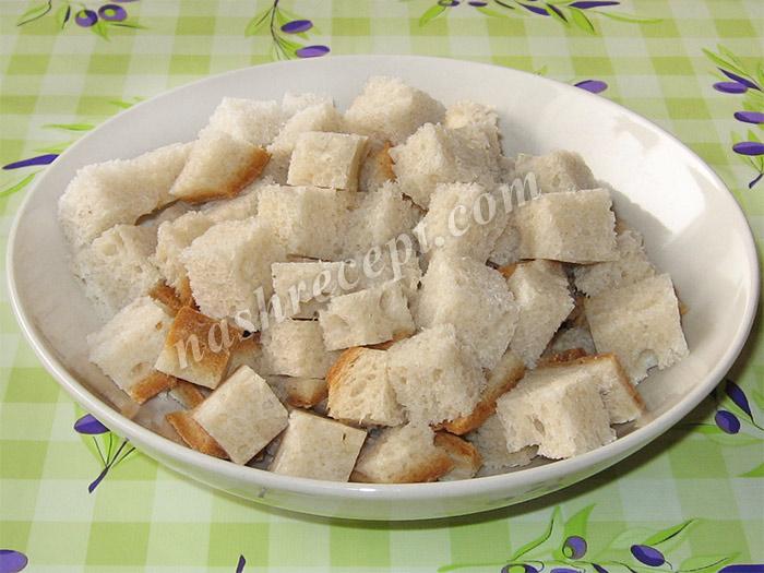 нарезаем хлеб для супа из брынзы - narezaem hleb dlya supa iz brynzy