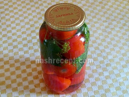 вкусные консервированные помидоры - vkusnye konservirovannye pomidory