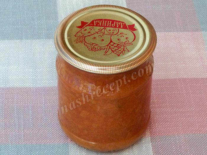 консервированное яблочное варенье - konservirovannoe yablochnoe varenie