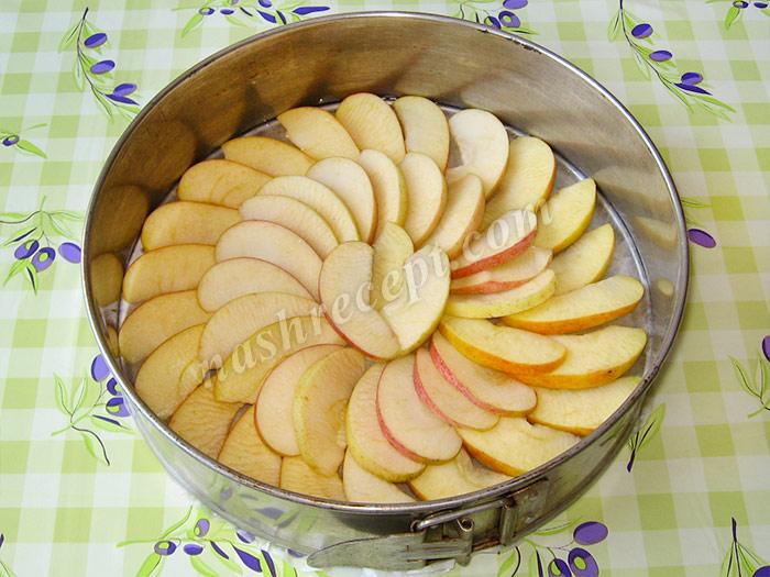 выкладываем яблоки - vykladyvaem yabloki