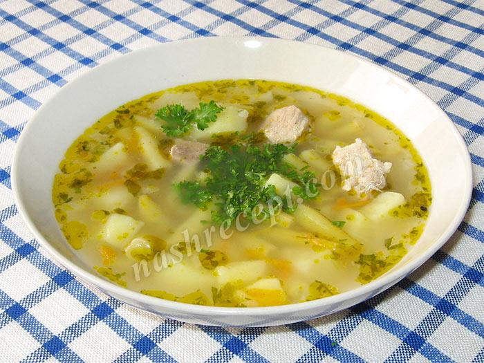 суп со спаржевой (стручковой) фасолью - sup so sparzhevoy (struchkovoy) fasolyu