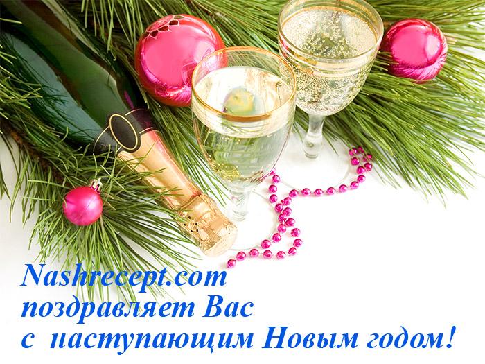 как встретить Новый год 2015, год Овцы (Козы) - kak vstretit Novyi god 2015, god Ovtsy (Kozy)