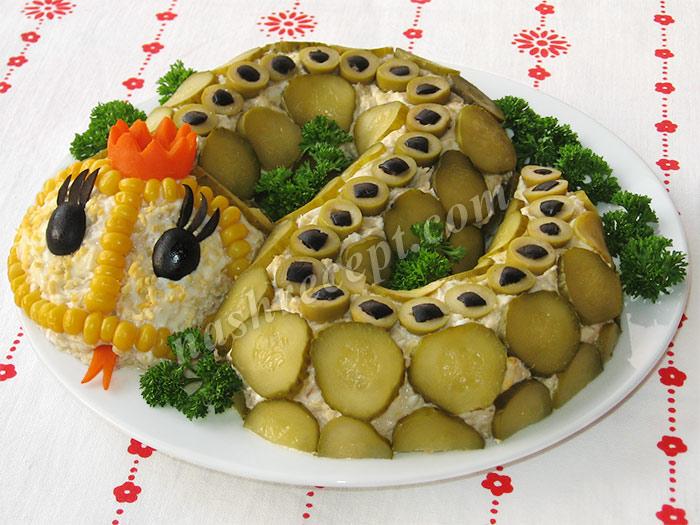 праздничный салат змейка - prazdnichnyi salat zmeyka