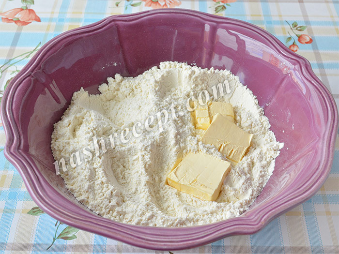 мука и масло для слоеного дрожжевого теста - muka i maslo dlya sloenogo drozhzhevogo testa
