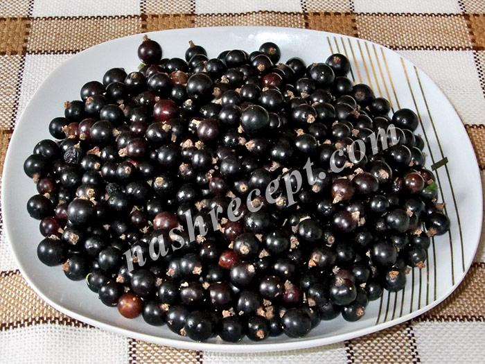 черная смородина для компота - chernaya smorodina dlya kompota