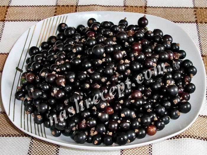черная смородина для варенья - chernaya smorodina dlya varenya