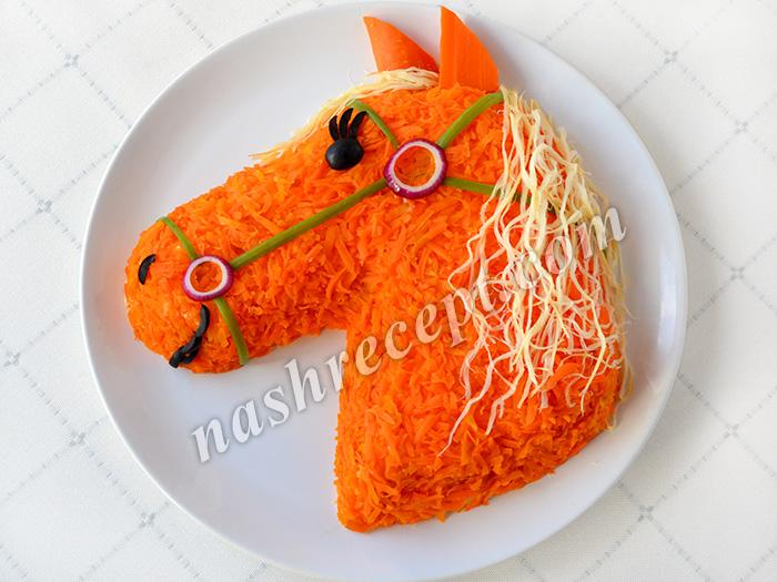 праздничный салат Лошадь - prazdnichnyi salat loshad