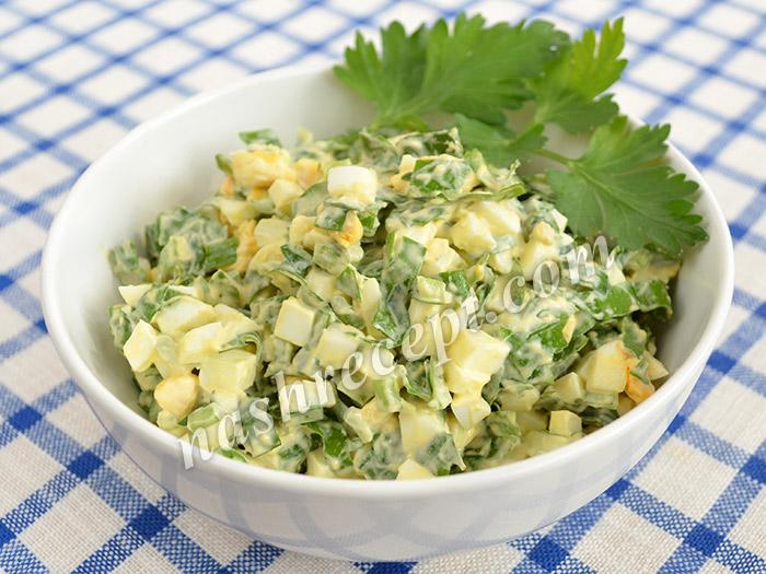 салат из черемши с яйцами и майонезом - salat iz cheremshi s yaytsami i mayonezom