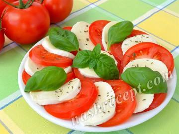 салат Капрезе - salat caprese