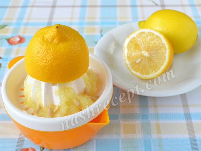 отжимаем сок из лимонов - otzhimaem sok iz limonov