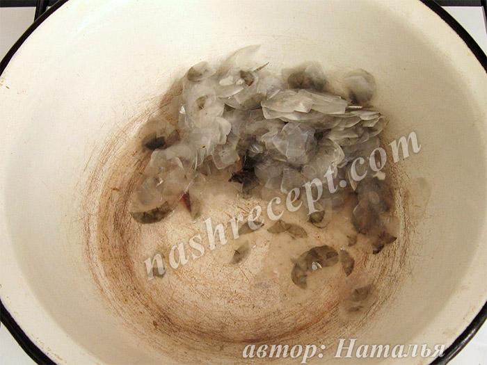 чешуя для холодца из рыбы - cheshuya dlya holodtsa iz ryby