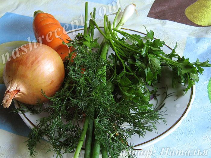 зелень и коренья для холодца - zelen i korenya dlya holodtsa