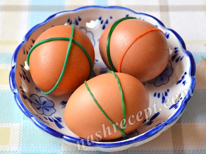яйца с резиночками для крашенок в полосочку