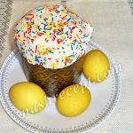 Как покрасить яйца на Пасху в желтый цвет веточками тополя