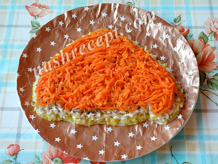 салат Собака: слой тертой моркови